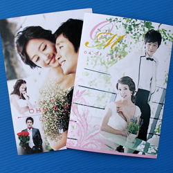 weddingcard30.jpg